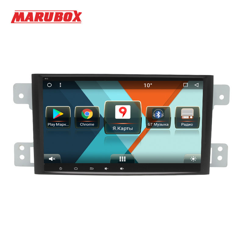 Marubox 8A905MT8,Car Multimedia player for Suzuki Grand Vitara,Octa Core,Android 8.1, 2GB RAM, 32GB ROM,1024*600 IPS, Radio, GPS