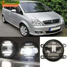 eeMrke Car Styling For Opel Meriva 2003-2009 2 in 1 LED Fog Light Lamp DRL With Lens Daytime Running Lights