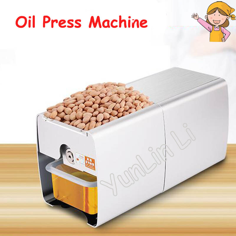 220V Mini Oil Press Machine Olive Peanut Oil Pressing Presser Household Oil Extraction Machine HF-04 jiqi automatic industrial oil press machine press preheat oil presser 220v 110v peanut soybean high extraction rate household
