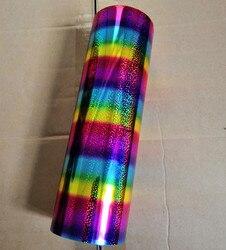 Feuille holographique multi couleur colorée petit point motif presse à chaud sur papier ou plastique film de marquage à chaud