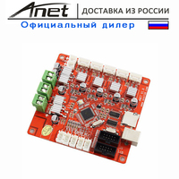 Original Anet 3D printer/ mainboard Anet A6/ express shipping from RUSSIA Moscow