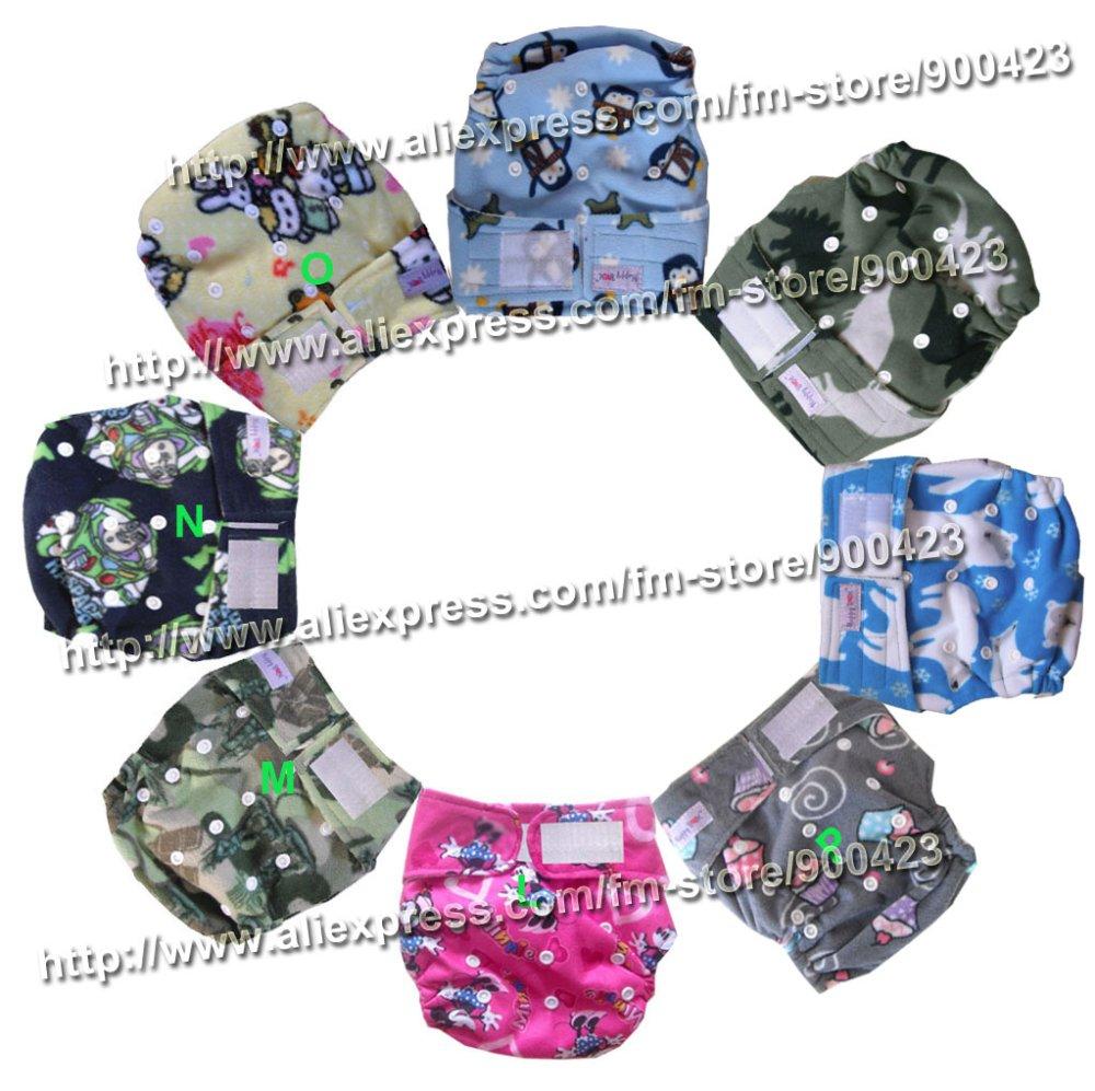 Детских подгузников-1 шт. тканевых подгузников+ 2 шт. вставок), тканевые подгузники в карманном стиле