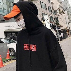 Image 4 - LEGIBLE Men Hip Hop Print Hooded Hoodies 2020 Mens Autumn Harajuku Sweatshirt Male Japanese Streetwear Skateboard Pullover