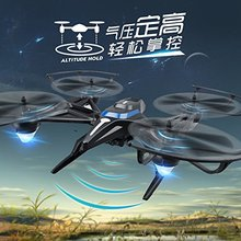 H50 2.4GHz 4-axle Gyro Altitude Hold Headless Mode 360 Degree Roll RC Quadcopter RTF with 2.0MP/720P Wifi HD Camera F20671/3