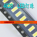 LED 4020 white SMD beads 2040 LCD TV display backlight lamp  8000-8500K  1W 6V  100PCS