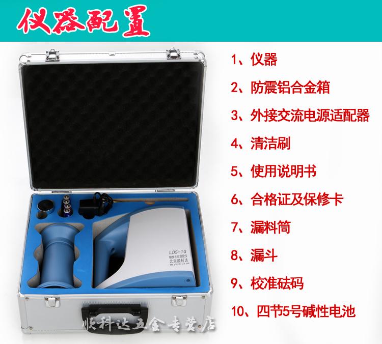US $202 95 |Kodak Shun komputer LDS 1G butir moisture meter massal alat  ukur kelembaban dari jagung dan gandum grain moisture di Meteran Kelembaban