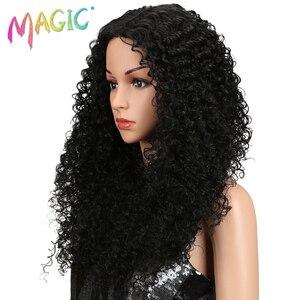 """Image 2 - マジックヘア 26 """"インチ合成レースフロント黒かつらアフリカ系アメリカ人の変態カーリー耐熱繊維かつらのための黒人女性"""