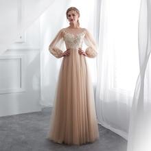 Платья для выпускного вечера цвета шампанского с длинными пышными рукавами, венецианские кружевные вечерние платья полной длины, вечерние платья, вечерние платья vestidos de gala