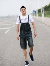 Men's Plus Size S M L XL XXL 3XL 4XL Denim Shorts Casual Pocket Overalls Loose Jumpsuits Bib Pants