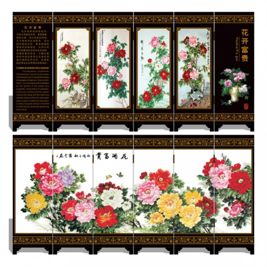 MINI Folding Screens 6 Joined Panels Double-sided Decorative Painting Wood Byobu 48 X 24cm Blossom Black
