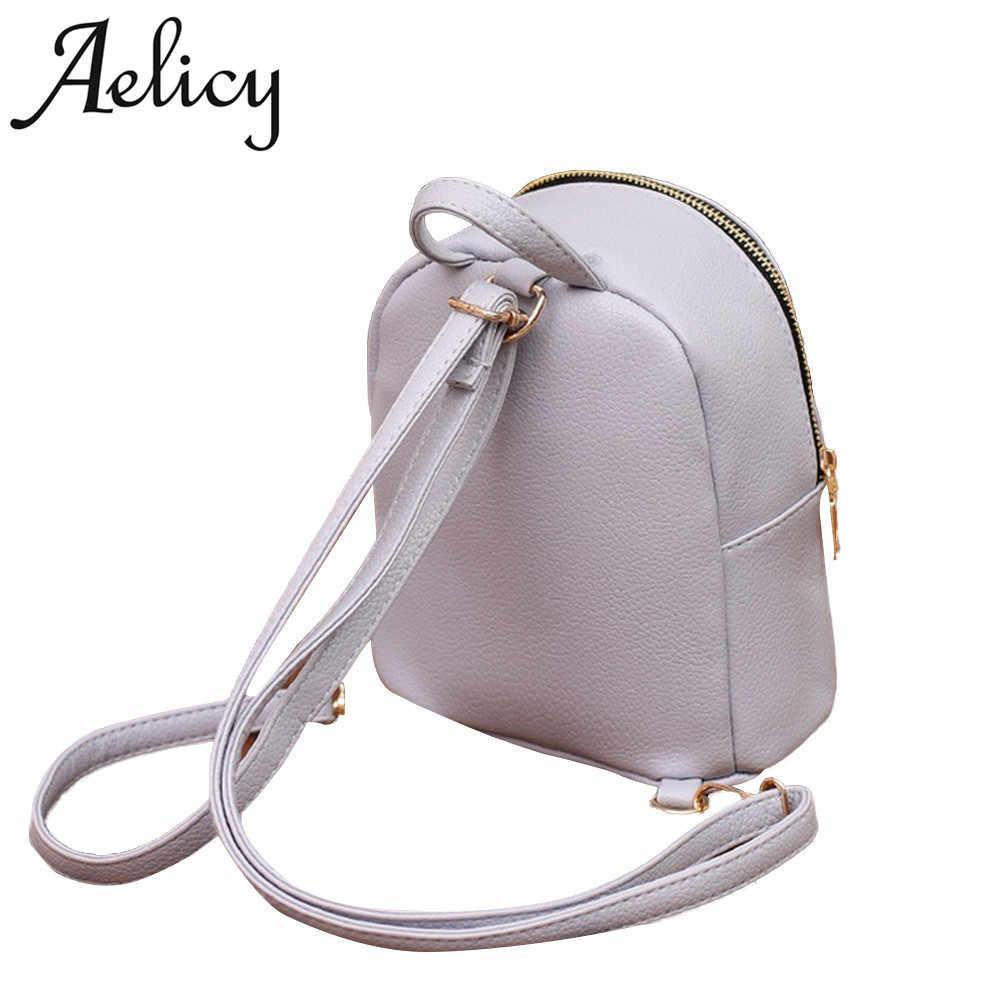 Aelicy 女性の革のバックパックスクールバッグ大学ショルダーサッチェル旅行バッグ女性バックパック小型黒の pu レザーバッグ