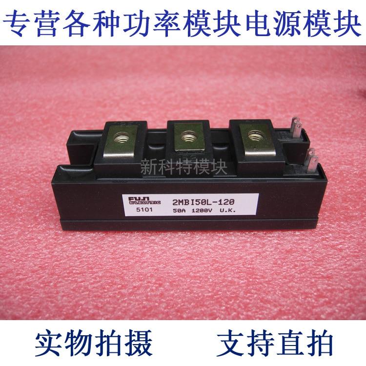 ФОТО 2MBI50L-120 50A1200V 2 unit IGBT module