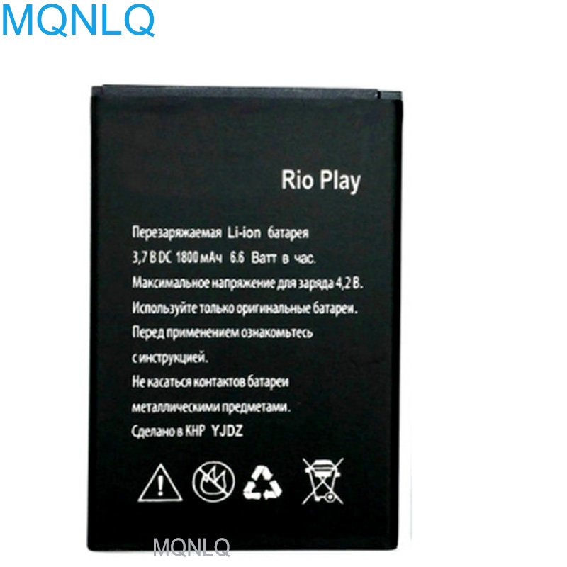 For EXPLAY Rio battery