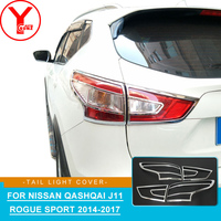 chrome tail light cover For nissan qashqai j11 rogue 2014 2015 2016 2017 ABS car light For nissan qashqai accessories j11 YCSUNZ