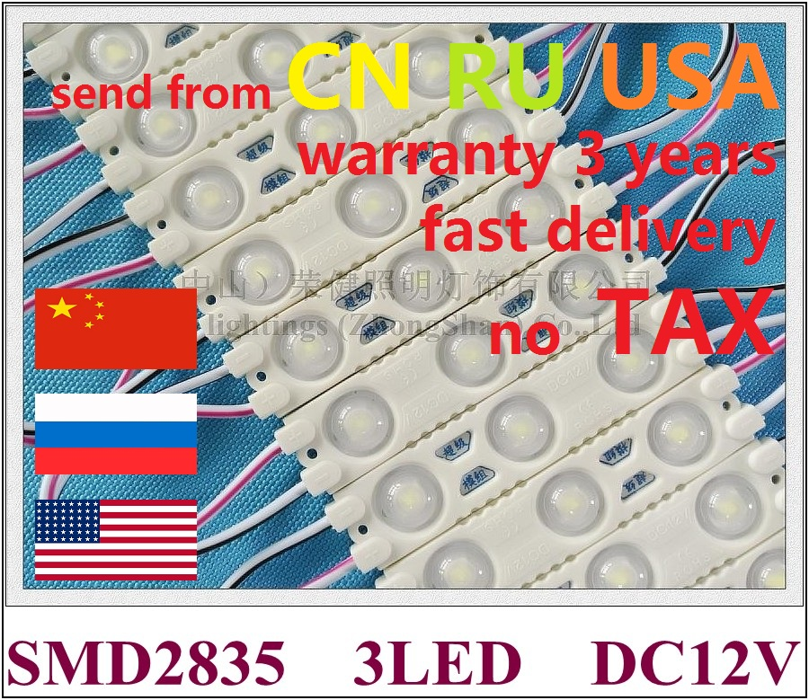 LED Light Module Injection Super LED Module 1.2W 150lm Aluminum PCB 60mm*13mm DC12V High Bright Send From China Russia USA