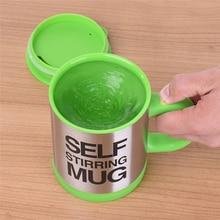 Cool Coffee Mugs Self Stirring