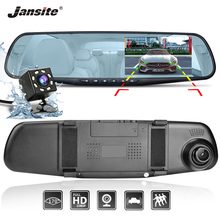 Jansite Car DVR Dual Lens FHD Camera Video Recorder Rearview Mirror With 8 led light Rear view dvr Dashcam Auto Registrator