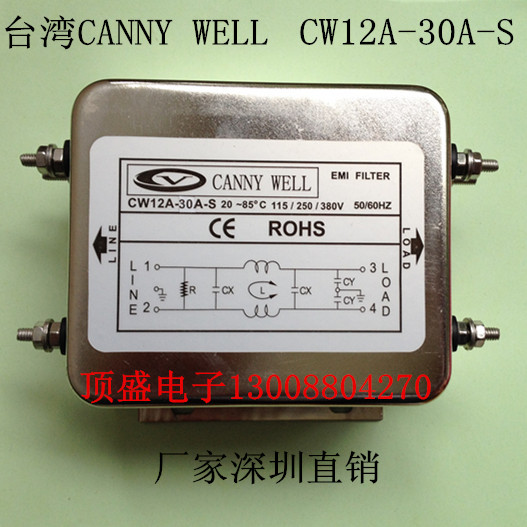 (1 pcs/lot) CW12A-30A-S Taiwan WELL 110-380V30A filtre dalimentation(1 pcs/lot) CW12A-30A-S Taiwan WELL 110-380V30A filtre dalimentation