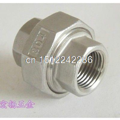 1/2 BSPP Female Thread Union Swivel Connection 304 Stainless Steel Pipe Fitting