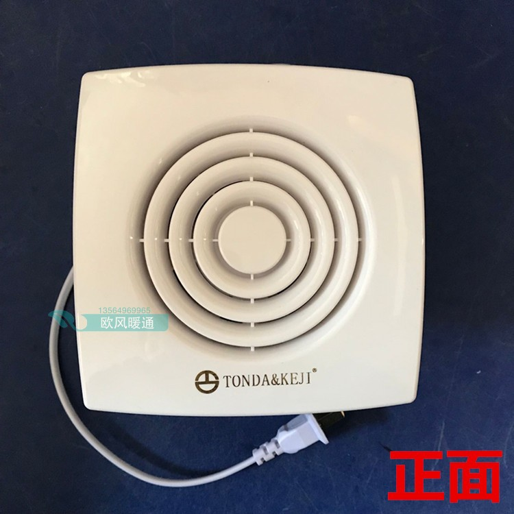 Bathroom Household Ventilator Exhaust Fan Strong Silent Ceiling Type Circular Wall Exhaust Fan