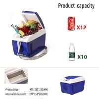SOAC Cooling Box 9L 12V 220V Portable household Refrigerator Travel Auto Cooler Freezer Warmer Mini Fridge Car Dual Use Office