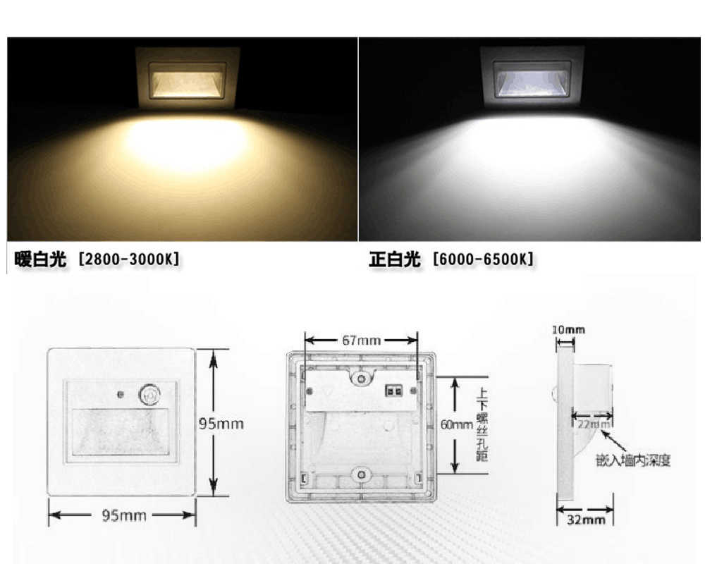 Led מדרגות אור סאונד חיישן + אור חיישן אוטומטי על off קיר אור LED שלב אור סולם שקוע מנורת קיר acousto אופטי שליטה