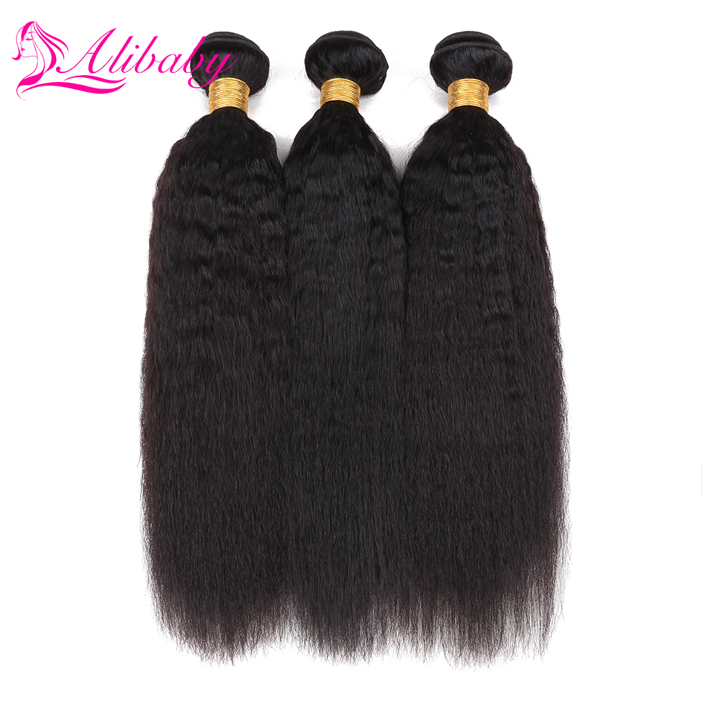 Alibaby Indian Hair Weave Bundles Kinky Straight Hair 3pcs/Lot Non Remy 100% Human Hair Bundles Natural Color Weave Extensions