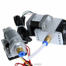 Full Assembled GT8L All Metal Extruder SH48 For 3D Printers Extrusion nozzle 0.3mm/0.35m/0.4mm/0.5mm