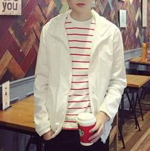 2017 spring and summer new Korean Slim tide jacket students section thin section