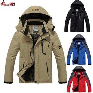 Image 2 - winter jacket men outwear wool Liner thick warm cotton parka men coat waterproof windproof outdoor snow ski jackets