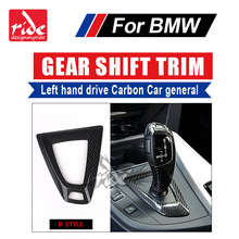 Carbon Interior Middle Center Console Panel Frame Cover For BMW M Series M3 M4 Left Gear Shift Knob surround cover trim D-Style