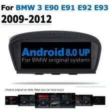 Android8.0 up Car GPS DVD Multimedia Player For BMW 3 E90 E91 E92 E93 2009~2012 CIC Original Style Touch Screen Google System