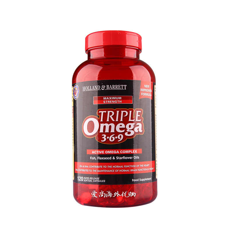 Active complex fish oil