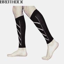 Короткие компрессионные тонкие спортивные носки из телячьей кожи, компрессионные носки для ночного бега, нейлоновые флуоресцентные леггинсы, баскетбольные Носки