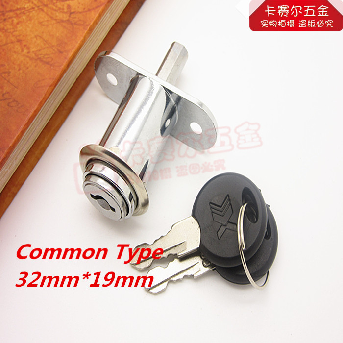 Aliexpress.com : Buy 32mm*19mm Common Type Plunger Lock Push Lock ...
