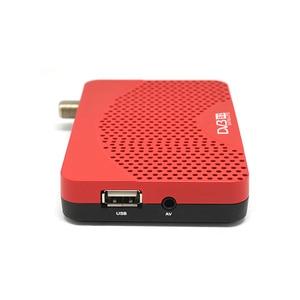 Image 2 - Récepteur Satellite numérique haut de gamme DVB S2 mini Tuner TV full HD 1080P USB 2.0 prise en charge Biss Youtube boîtier TV DVB multilingue