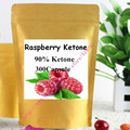 Raspberry Extract Capsule Raspberry Ketone 500mg x 300Capsule for Weight Loss Supplement
