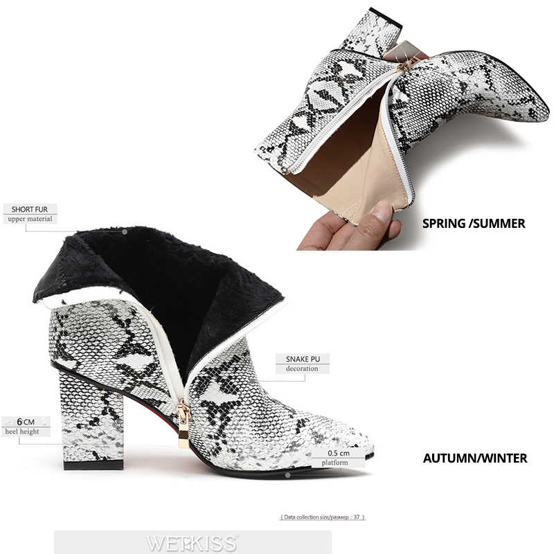 WETKISS พิมพ์งู Pu ผู้หญิงข้อเท้ารองเท้า Zip Pointed Toe รองเท้าหนารองเท้าส้นสูงหญิงรองเท้าผู้หญิง 2020 snakeskin bootie