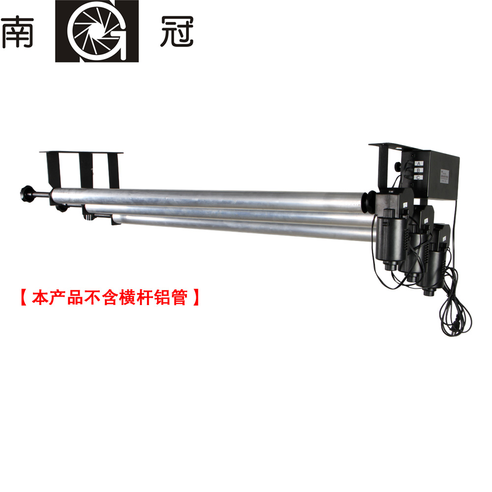 3 axle electric background support elevator wireless remote control volume