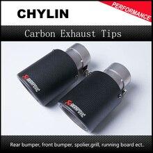 2pcs ID:57mm OD:101mm Akrapovic Dry Carbon Fiber Exhaust Tip/Muffler / 4 inch Universal Car Exhaust Muffler Tips (Model 57-101)