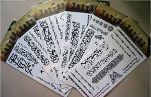 Wholesale 5pcs x Arabic Peom Word Temporary Tattoos Black Waterproof Sticker Tatto For Personal Gifts