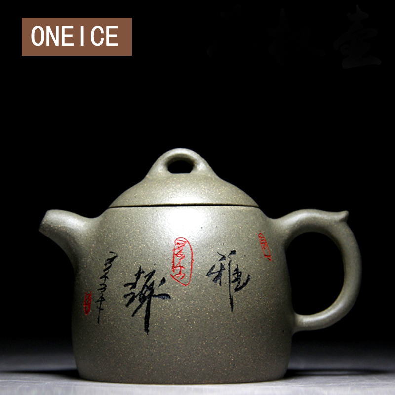 ONEICE ONEICE Qin Quan Pot Authentic Teapot Famous Handmade Original Ore Green Mortar 280ML Free Shipping