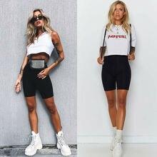 Женские велосипедные шорты для танцев, спортзала, байкеров, популярные штаны, леггинсы для активного отдыха, повседневные спортивные шорты