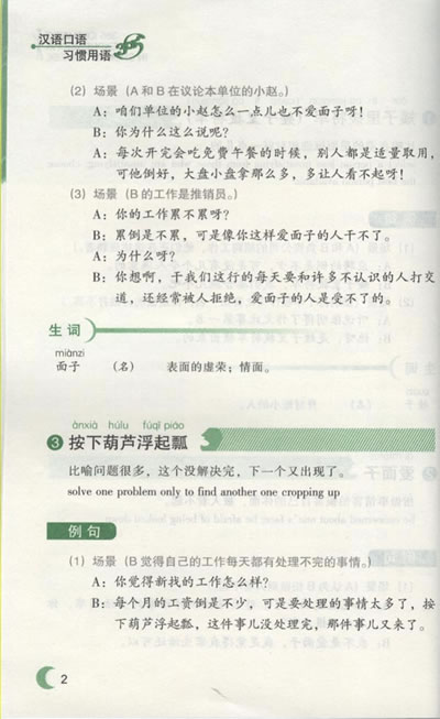 1 Mp3 (Chinese Edition) Paperback