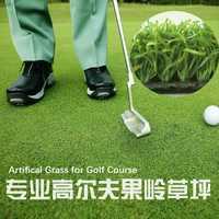 Césped Artificial verde, césped sintético, césped falso, poliestireno de colocación de pila corta verde