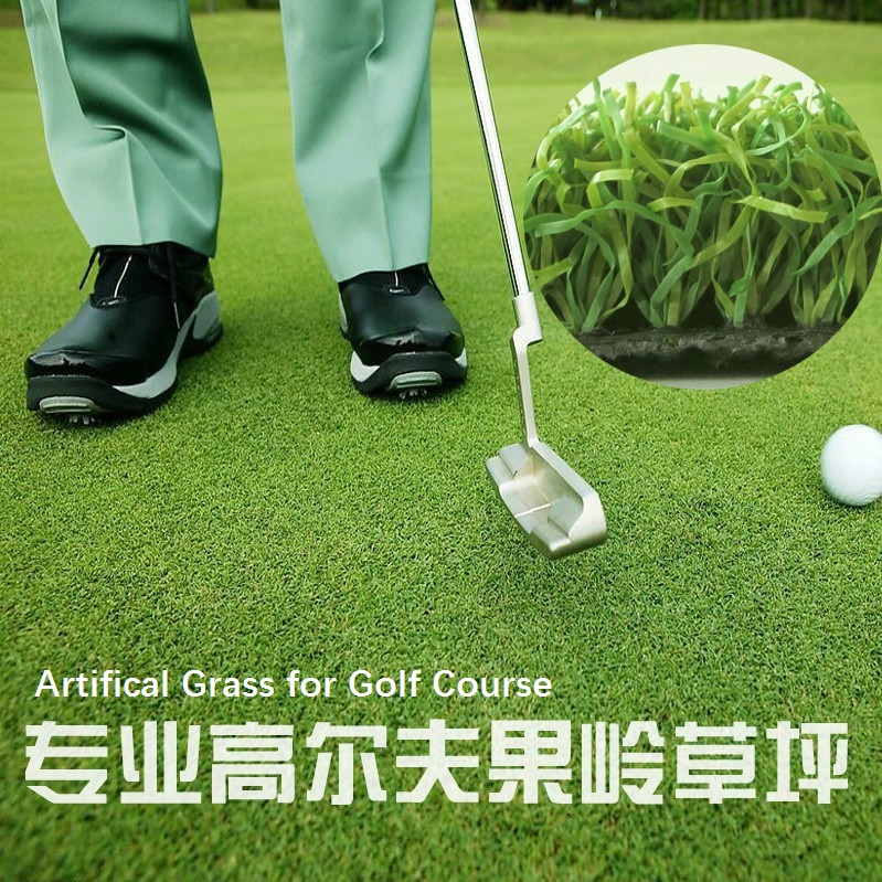 Green Artificial Grass, Synthetic Turf, Fake Lawn, Poly Short Pile Putting Green golf putting mat mini golf putting trainer with automatic ball return indoor artificial grass carpet