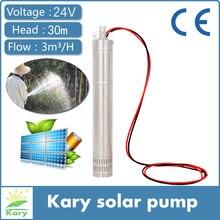 Высокое качество настроить 24 вольт постоянного тока водяной насос, погружной солнечный насос со встроенным контроллером