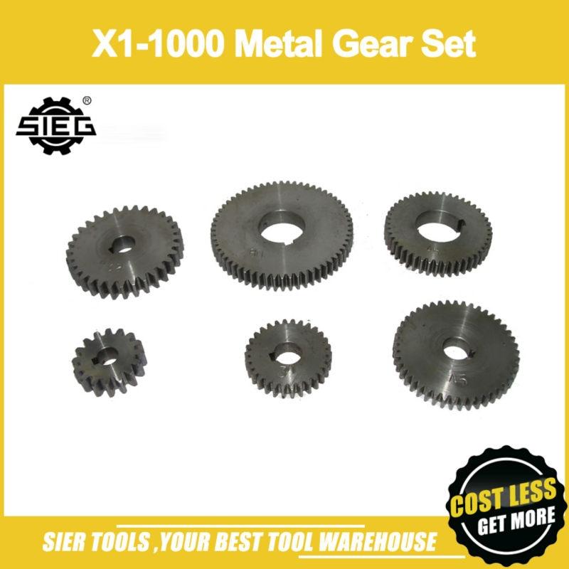 Free Shipping!/X1-1000 6PCS Metal Gear Set/SIEG X1 Change Gear SetFree Shipping!/X1-1000 6PCS Metal Gear Set/SIEG X1 Change Gear Set