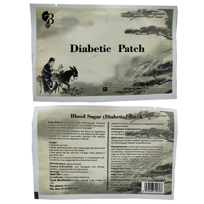 2pcs Diabetic Patch Control Blood Sugar Plaster Cure Diabetic Treatment Diabetes Care Herbal Products
