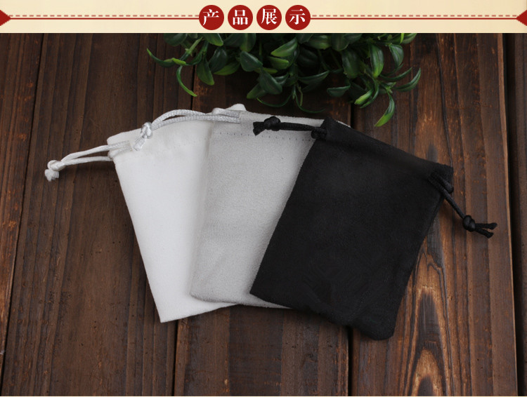 10pcs 9x7cm Suede Drawstring Bags Flannel Velvet Small Gift Accessories Packing Bags Jewelry Bags Embroid Printing Pounchs ...